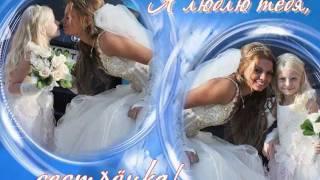 Свадьба сестры ... Что ты сделала сестра ... Wedding