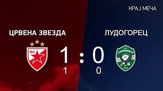 Crvena zvezda - Ludogorec 1:0 цял мач