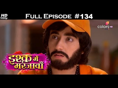 Ishq Mein Marjawan - 29th March 2018 - इश्क़ में मरजावाँ - Full Episode