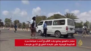 هادي في عدن ويلتقي المبعوث الأممي