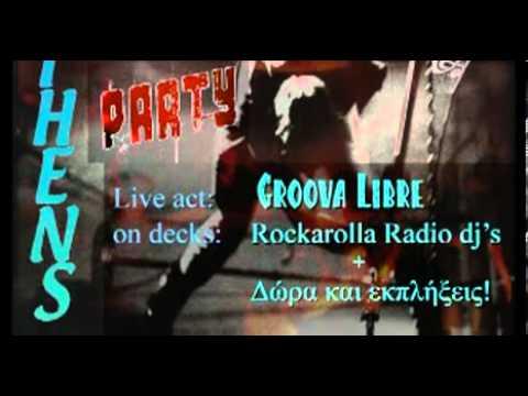 "Rockarolla Radio's official ""Athens Calling"" party.mp4"