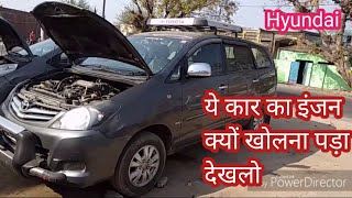 Hyundai eon head gasket replesment and timing video