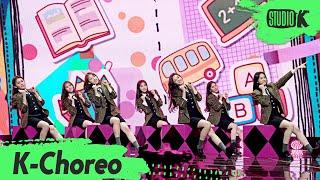[K-Choreo 6K] 위클리 직캠 'Zig Zag' (Weeekly Choreography) l @MusicBank 201016