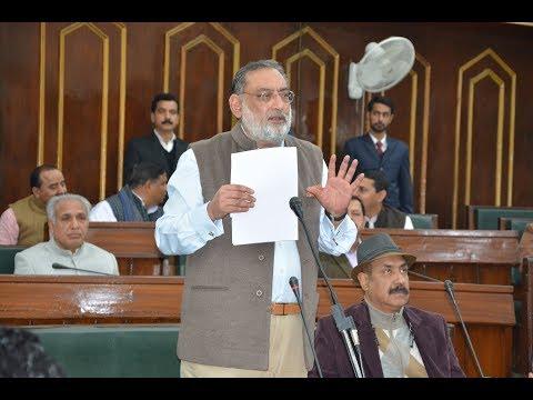 Jammu & Kashmir News Headlines | 30th January