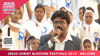 Bro. Anil Kumar Nellore Meetings 3rd day worship Songs 2015 - Emmivagalanu yesaya
