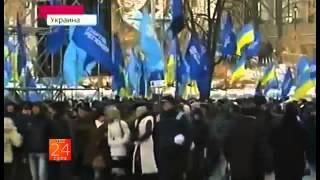 Новости украины онлайн смотреть бесплатно