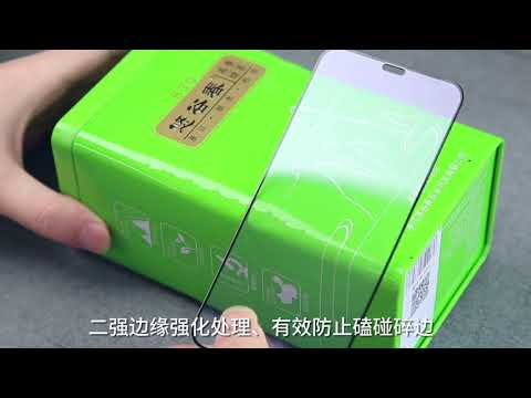 【暢銷低價 iPhone 12二次強化滿版玻璃貼】i11/XS/i7/i8/SE2 鋼化玻璃保護貼 9H疏水油防爆玻璃貼