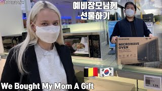 [국제커플] My Korean Fiancé Gives …