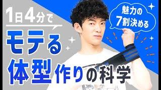 続きは→ http://sp.live2.nicovideo.jp/watch/lv314184092 1日4分でモテ...