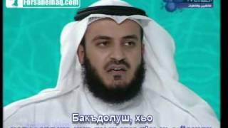 Сурат ал-Кавсар