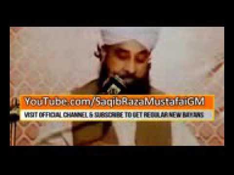 Surah Yasin Full With Urdu Tafseer Can Change Your Life 📖 Muhammad Raza Saqib Mustafai Latest