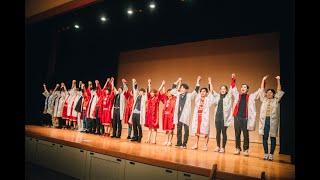 High School Musical 2/2 (HUESS Drama 2018)