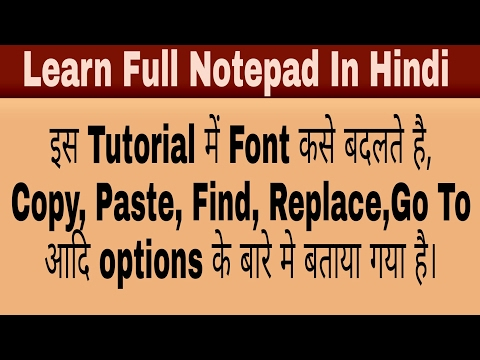Learn NotePad in Hindi ,full notepad knowledge A TO Z