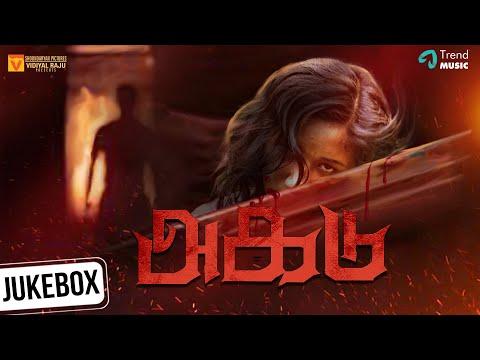 Akadu Movie - Audio Jukebox   Vidiyal Raju   S. Sureshkumar   Johan   Siddarth, John Vjay, Sriram
