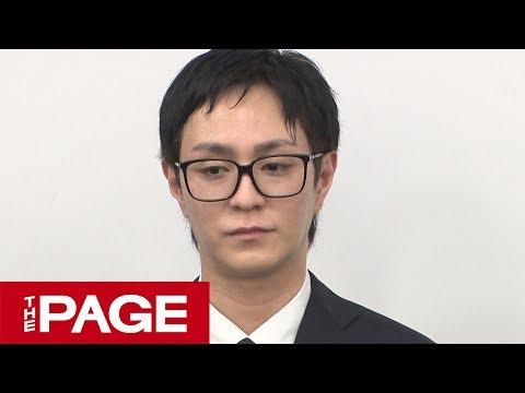【全編】「AAA」リーダー浦田直也さんが謝罪会見 女性暴行の疑いで逮捕(2019年4月21日)