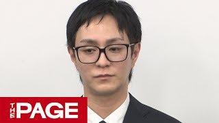 【全編】「AAA」リーダー浦田直也さんが謝罪会見 女性暴行の疑いで逮捕(2019年4月21日) 謝罪会見 検索動画 10