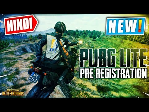 🔥How To Pre-Register PUBG LITE From INDIA, PAKISTAN,NEPAL,BANGLADESH ETC COUNTRY | Releasing Soon