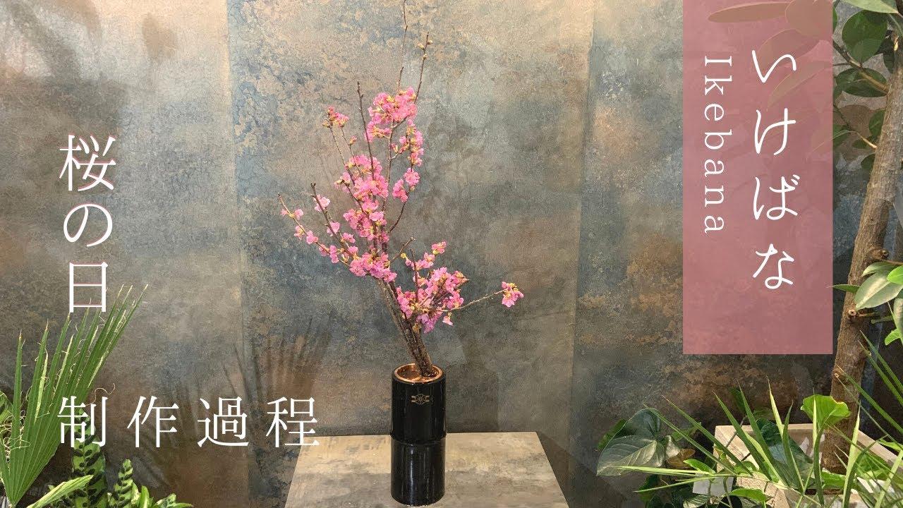 3月27日は桜の日