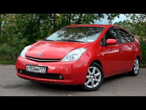 Toyota Prius Мертвая батарейка Или надежный гибрид via ATDrive