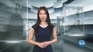 Xalqaro hayot - 18-iyun, 2019-yil