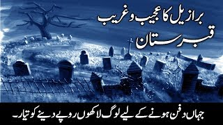 Ajeeb o Ghareeb Kabristan | The The Weirdest Cemetery of World. Hindi/Urdu