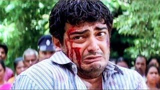 தல ரசிகர்களால் மறக்க முடியாத சினிமா காட்சி # Ajith Mass Scenes # Best Scenes of Tamil Movies