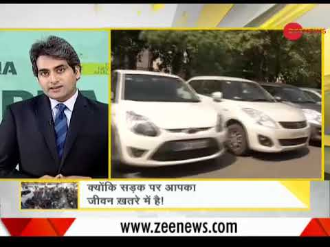 DNA: Analysis of legal parking in national capital