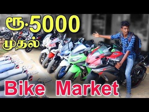 Cheap & Best Used Bike Market In Tamil Nadu | Second Hands Bike Market | Edison VlogsTamil