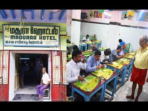 பந்தி சாப்பாடு-காலை 9.30 மணி முதல் - New Maduraa Hotel Trichy - MSF