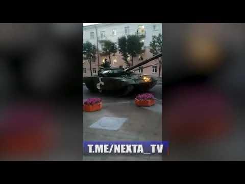 В Минске снова занесло танк
