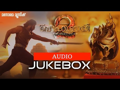 Thumbnail: Bahubali 2 - The Conclusion | Malayalam | Audio Jukebox | SS Rajamouli | Prabhas | Manorama Music