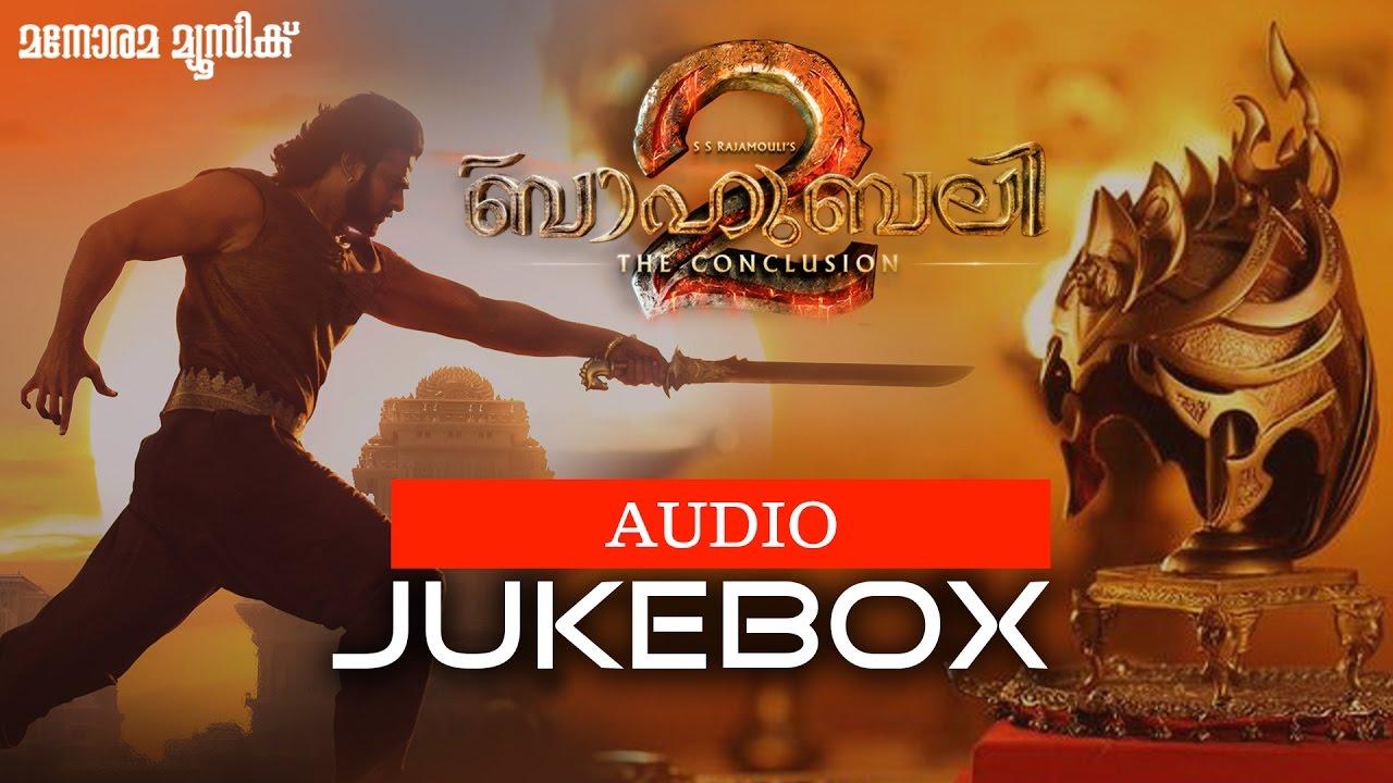 bahubali malayalam dubbed full movie free download