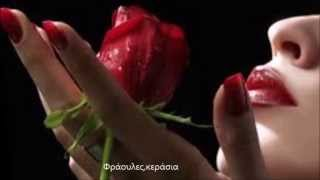 Summer Wine -Ville Valo & Natalia Avelon - Greek  Lyrics – Ελληνικοί Υπότιτλοι