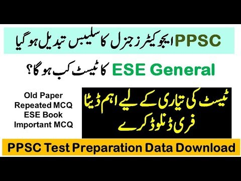 PPSC Test Preparation Data Download | Syllabus has been changed | ESE  General Test Date by Expert Knowledge