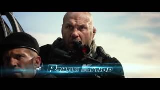 Неудержимые 3 (2014) трейлер