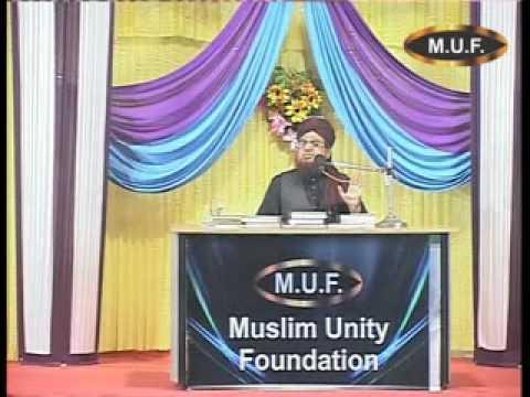 Haque Ko Kaise Pahechane ?(05) Who Is Real Muslim?  Maulana Yusuf RazaQadri