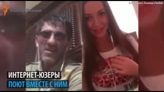 Житель Чечни стал звездой интернета(, 2017-01-05T13:54:47.000Z)