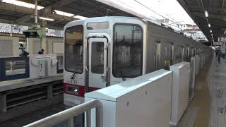 東武東上線 川越駅