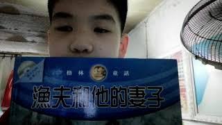 Publication Date: 2021-07-04 | Video Title: 保良局莊啟程第二小學5C16潘民杰