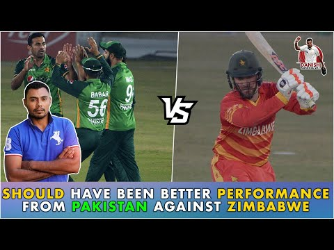 Should Have Been Better Performance From Pakistan Against Zimbabwe | Danish Kaneria