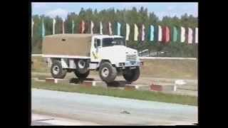 КРАЗ преодолевает препятствия на танковом полигоне.flv(КРАЗ 5133 (4х4) преодолевает препятствия на танковом полигоне., 2010-01-22T15:01:12.000Z)