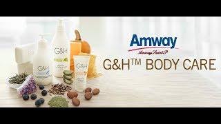 Озвученная презентация продуктов средств по уходу за телом  линейки G&H  от Amway.