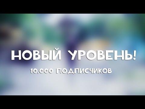 Бесплатная накрутка лайков подписчиков просмотров на youtube