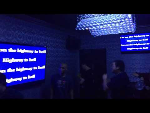 Karaoke Night Fall 2016 Highway to Hell by AC/DC