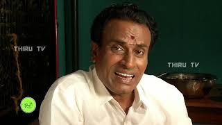 NATHASWARAM|TAMIL SERIAL|COMEDY|JOCEYAR DISCUSSION TO SUBRAMANI IN BAR
