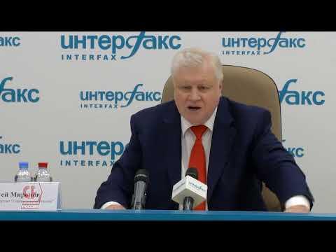 Миронов предупреждает Главу Калмыкии Орлова