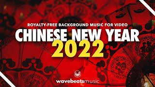 Chinese New Year 2021 | CNY Royalty-Free Background Music for Video