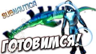 subnautica - ДЕЛАЕМ РАДИАЦИОННЫЙ КОСТЮМ! #5