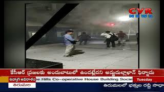Two Coaches Of Manuguru Secunderabad Super Fast Express Catch Fire in Kothagudem l CVR NEWS