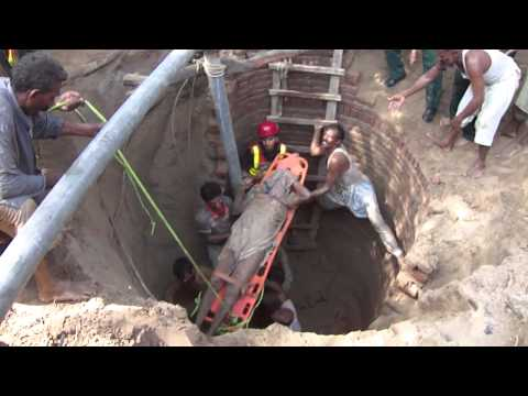 Rescue1122 Jhang Well Rescue Operation 02